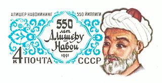 Ali-Shir Navai Turkic poet and politician