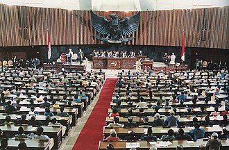 People's Consultative Assembly - Suharto reads his speech at the 1993 session of the People's Consultative Assembly.