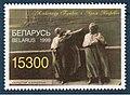1999. Пушкин А.С. К 200-летию со дня рождения.jpg