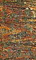 19th-century marbled paper of 1862 vintage detail, from- Are the southern privateersmen pirates? letter to the Hon. Ira Harris, United States senator (IA aresouthernpriva00daly) (page 1 crop).jpg