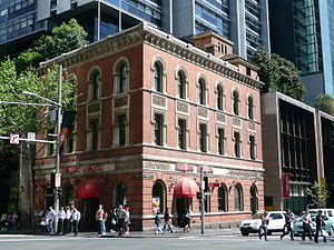 Varney Parkes - Image: 1Bank Of NSW1