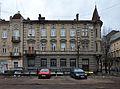 1 Kovzhuna Street, Lviv (02).jpg