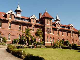Kensington, New South Wales - Our Lady of the Sacred Heart Convent