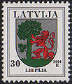 20040907 30sant Latvia Postage Stamp.jpg