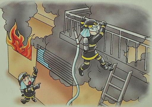 2007년 서울소방 위험예지훈련 삽화2층 베란다 농연이 분출하여 추락