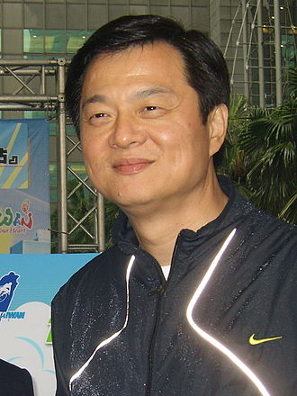 Mayor of New Taipei - Image: 2008Tour De Taiwan Taipei County Press Conference Hsi wei Chou
