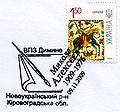 2009. Николай Алексеев.jpg