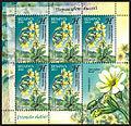 2011. Stamp of Belarus 46-2010-12-27-list-1.jpg