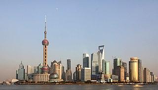Шанхай. Бронировать отель спецпредложения скидки лучшие цены