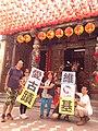 2013-09-15 12.27.13 高雄旗津天后宮-維基愛古蹟宣傳照-1.jpg