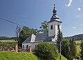2014 Wędrynia, Kościół św. Katarzyny 02.jpg