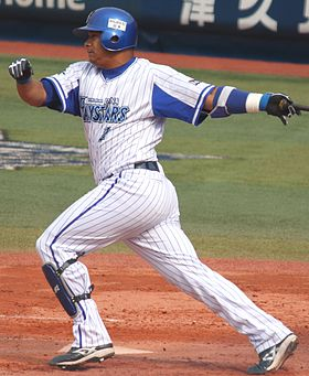 20150314 José Celestino López infielder of the Yokohama DeNA BayStars, at Yokohama Stadium.JPG