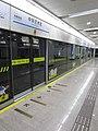201512 China Art Museum station platform edge doors.jpg