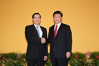 Ma–Xi meeting - Ma Ying-jeou (left) and Xi Jinping (right) shake hands on 7 November 2015.
