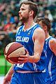 20160812 Basketball ÖBV Vier-Nationen-Turnier 6792.jpg