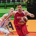 20160813 Basketball ÖBV Vier-Nationen-Turnier 2066.jpg