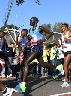 Abraham Kiptum Kenyan long-distance runner