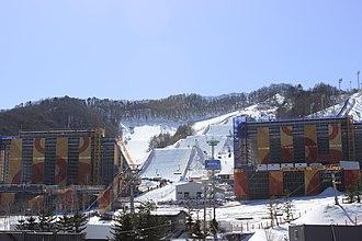 Phoenix Pyeongchang - Phoenix Pyeongchang slope