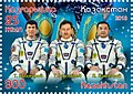 25th anniversary of Kazcosmos 2018 stamp of Kazakhstan.jpg