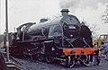 30506 S15 at Ropley.jpg