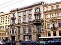353. St. Petersburg. Building of the International Commercial Bank.jpg