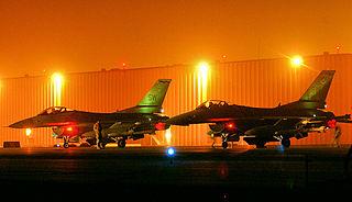 363d Intelligence, Surveillance, and Reconnaissance Group