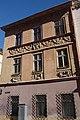 46-101-0192 Lviv SAM 2275.jpg