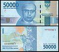 50000 rupiah bill, 2016 series (2016 date), processed, obverse+reverse.jpg