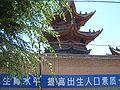 5871-Linxia-Yu-Baba-Gongbei-back-street.jpg