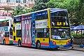 7051 at Shau Kei Wan (20190428173041).jpg
