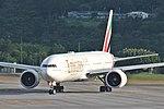 777-300ER EMIRATES SBGR (33038956996).jpg