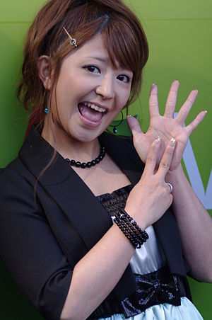 Mari Yaguchi - Mari Yaguchi in October 2009.