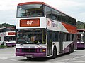 9663D - Flickr - megabus13601.jpg