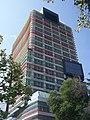 ABA Business Center, tallest building in Tirana.jpg