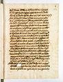 AGAD Itinerariusz legata papieskiego Henryka Gaetano spisany przez Giovanniego Paolo Mucante - 0017.JPG