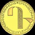 AM-2013-5000dram-AlphabetAu-b4.png