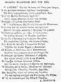 APOTHIKI TON OFELIMON GNOSEON 1837 07 sel 105 Paideia Elliniki pro tou 1821.png
