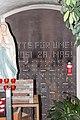 AT-12336 Kath. Pfarrkirche hl. Lambertus, Suetschach 57.jpg