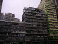 A few residental blocks in Kwun Chung.jpg