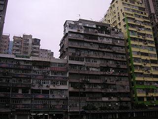 Kwun Chung Neighbourhood in Yau Tsim Mong, Kowloon, Hong Kong