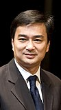Abhisit 2009 official.jpg