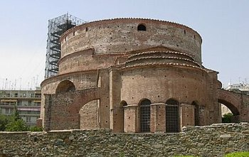 Rotunda Agios Georgios