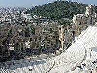 El Teatro de Herodes Ático, Atenas