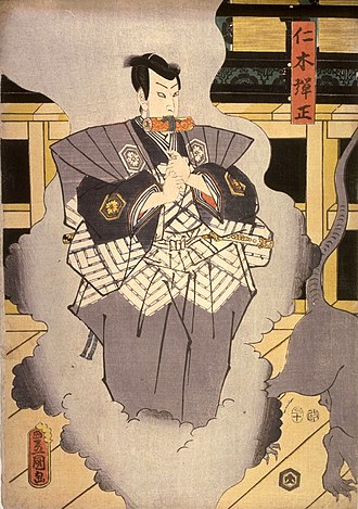 Ninjas in popular culture - Actor portraying Nikki Danjō, a villain from the kabuki play Sendai Hagi. Shown with hands in a kuji-in seal, which allows him to transform into a giant rat. Woodblock print on paper. Kunisada, 1857.