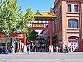 Adelaide Chinatown.jpg