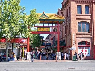 Chinatown, Adelaide - Image: Adelaide Chinatown
