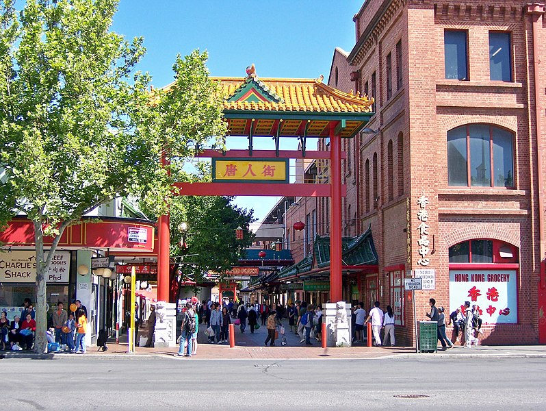 File:Adelaide Chinatown.jpg