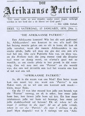 Stephanus Jacobus du Toit - The first copy of Die Afrikaanse Patriot