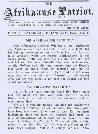 Cape Dutch - Front page of an issue of the Afrikaanse Patriot