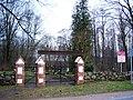 Agluonėnų senosios kapinės.JPG
